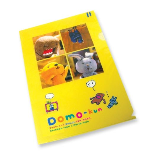 Domo Nap Clearfile